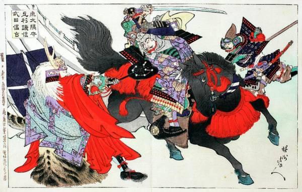 Cavalry Photograph - Battle Of Kawanakajima by Paul D Stewart