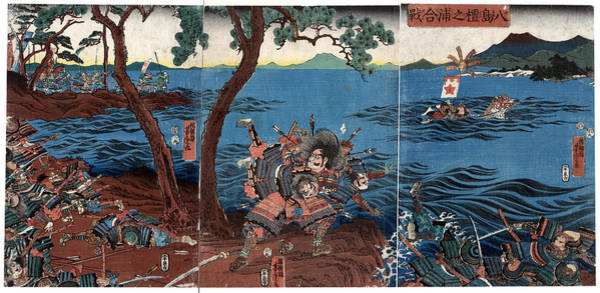 Feudal Japan Wall Art - Painting - Battle Of Yashima, 1185 by Granger