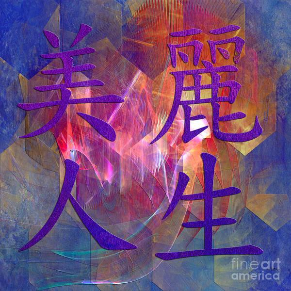 Kanji Digital Art - Beautiful Life - Square Version by John Beck