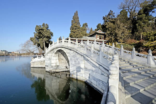Wall Art - Photograph - Beihai Park In Beijing China - Arched Bridge by Brendan Reals