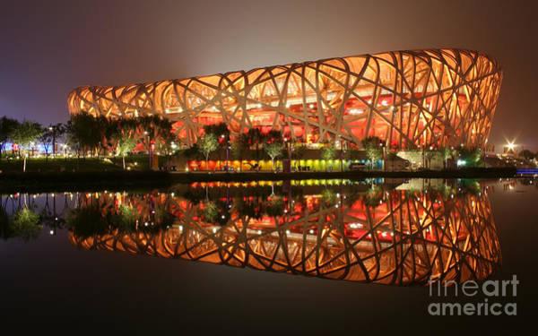 Beijing Photograph - Beijing China by Baltzgar