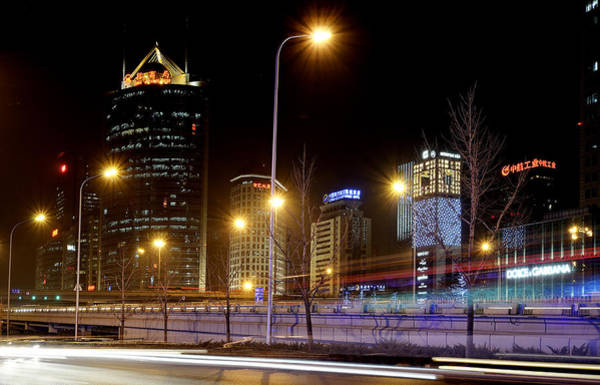 Changan Photograph - Beijing China - Central Business District At Night by Brendan Reals