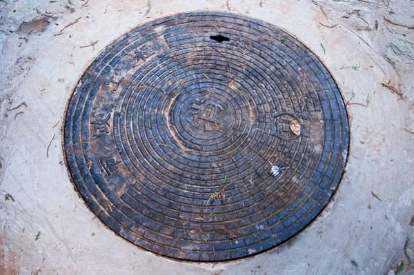 393009e95 Manhole Wall Art - Photograph - Beijing Manhole Cover. by Mark  Williamson/science Photo