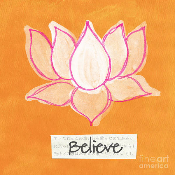 Yoga Wall Art - Painting - Believe by Linda Woods