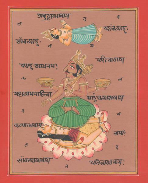 Wall Art - Painting - Bhairav Shiva Tantric Artwork Yoga Yogi  by A K Mundhra