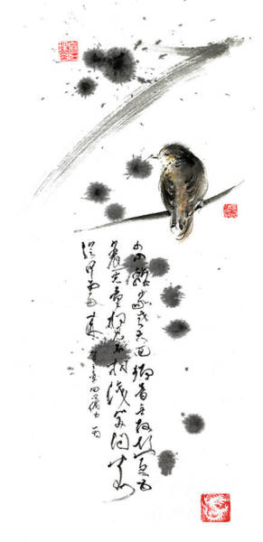 Sumi Wall Art - Painting - Bird And The Zhang Zhi Poem Calligraphy Sumi-e Original Painting Artwork by Mariusz Szmerdt