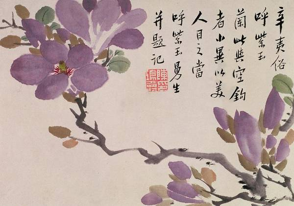 Far East Painting - Blossoms by Chen Hongshou