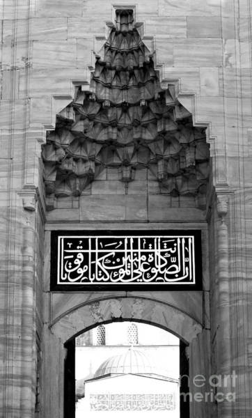 Sultan Ahmet Camii Wall Art - Photograph - Blue Mosque Portal by Rick Piper Photography