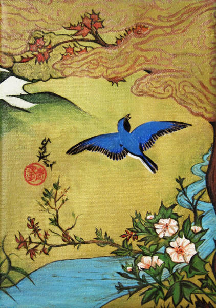 Wall Art - Painting - Bluebird  by Carrie Jackson