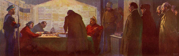 Deposit Drawing - Bolsheviks Inspect Safe  Deposits by Mary Evans Picture Library