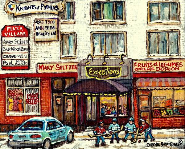 Painting - Boutique Mary Seltzer Dress Shop Cote St Luc Montreal Paintings Hockey Art City Scenes Cspandau by Carole Spandau