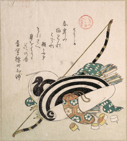 Target Drawing - Bow Arrows Target And Other Outfits For Archery by Kubo Shunman