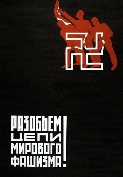 Propaganda Drawing - Break The Chains Of World Fascism by S Adlin