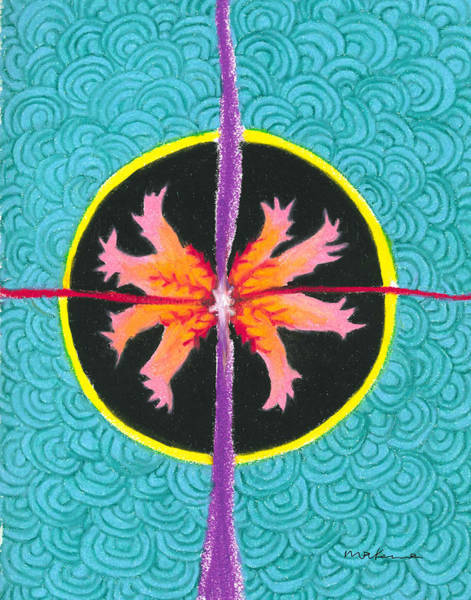 Painting - Burst Of Energy At The Intersection Of The Physical And Spiritual by Carrie MaKenna