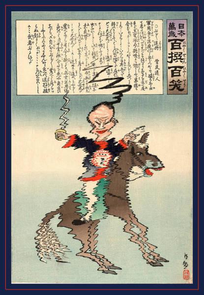 Wall Art - Drawing - Buruburu Taisho, Electrified Manchurian. 1895 by Kobayashi, Kiyochika (1847-1915), Japanese