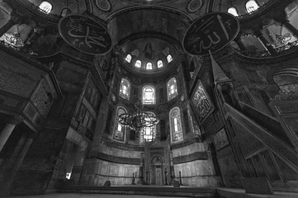 Sophia Photograph - Byzantine Relic by Stephen Stookey