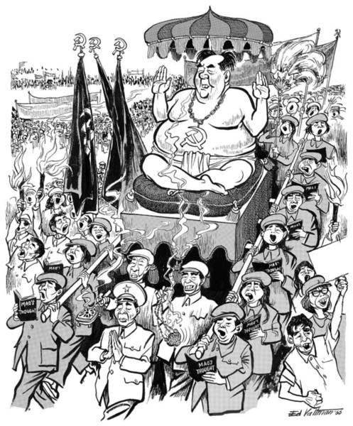 Drawing - Mao Zedong, 1966 by Edmund Valtman