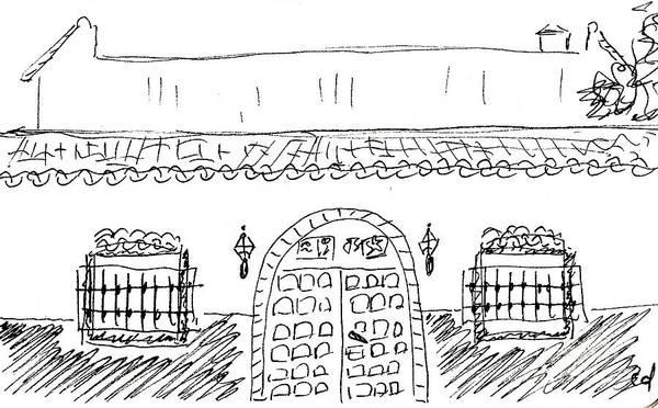 Drawing - Caseta Del Psoe In Torremolinos by Chani Demuijlder