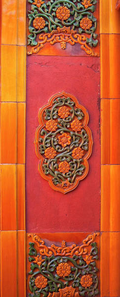 Forbidden City Photograph - Ceramic Flowers Yellow Wall Gugong by William Perry
