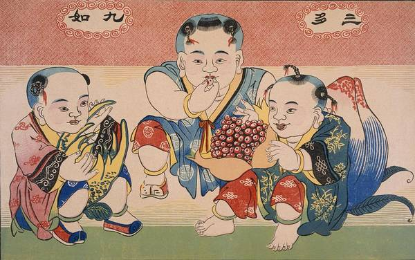 Food Groups Painting - Children Eating Fruit by Chinese School
