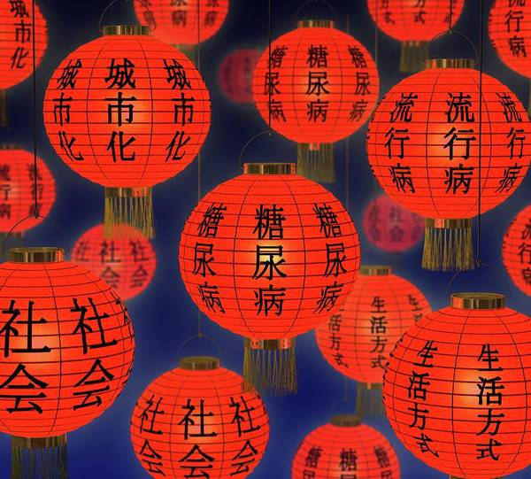 Traditional Chinese Medicine Wall Art - Photograph - China And Diabetes by Animated Healthcare Ltd/science Photo Library