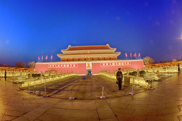 Beijing Photograph - China, Beijing, Evening by Terry Eggers
