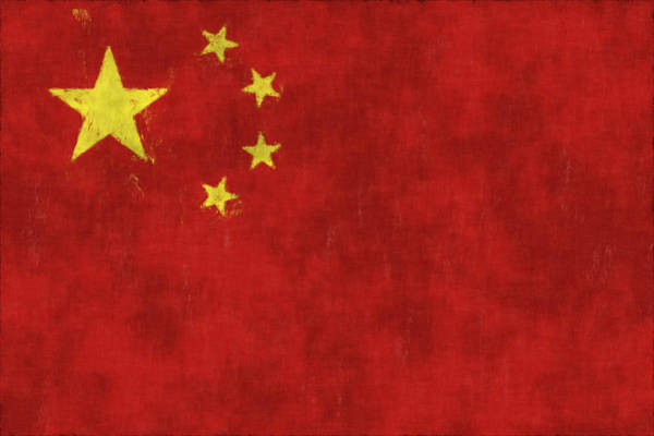 Wall Art - Digital Art - China Flag by World Art Prints And Designs