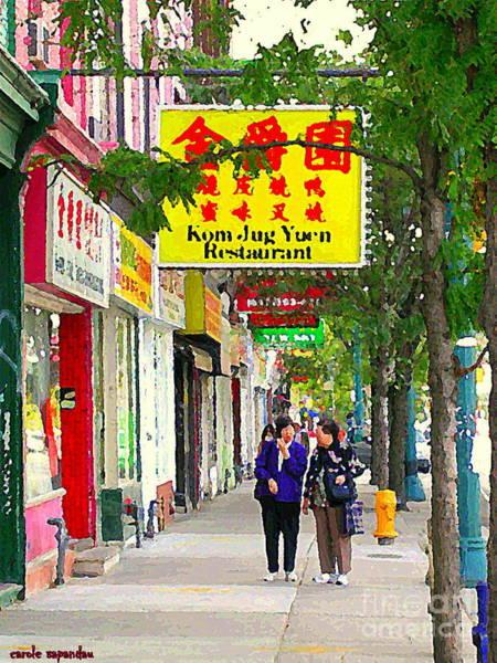 Painting - Chinatown Summer Stroll Near Kensington Market Kom Jug Yuen Restaurant Toronto Paintings Cspandau by Carole Spandau
