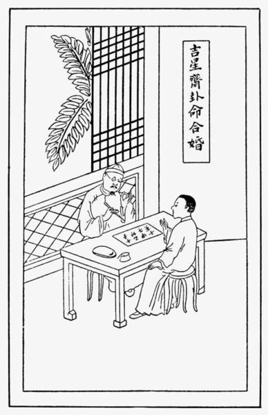 Drawing - Chinese Astrologer by Granger