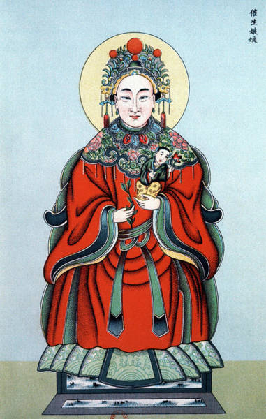 Traditional Chinese Medicine Wall Art - Photograph - Chinese Birth Goddess by Cci Archives/science Photo Library