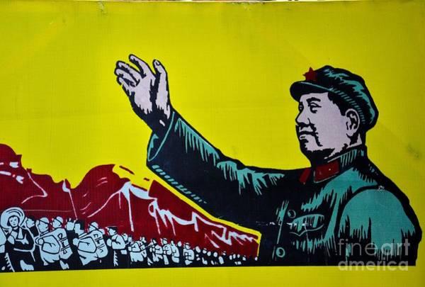 Chinese Communist Propaganda Poster Art With Mao Zedong Shanghai China Art Print
