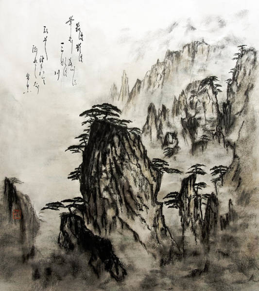 Japanese Poetry Painting - Chinese Mountains With Poem In Ink Brush Calligraphy Of Love Poem by Peter v Quenter