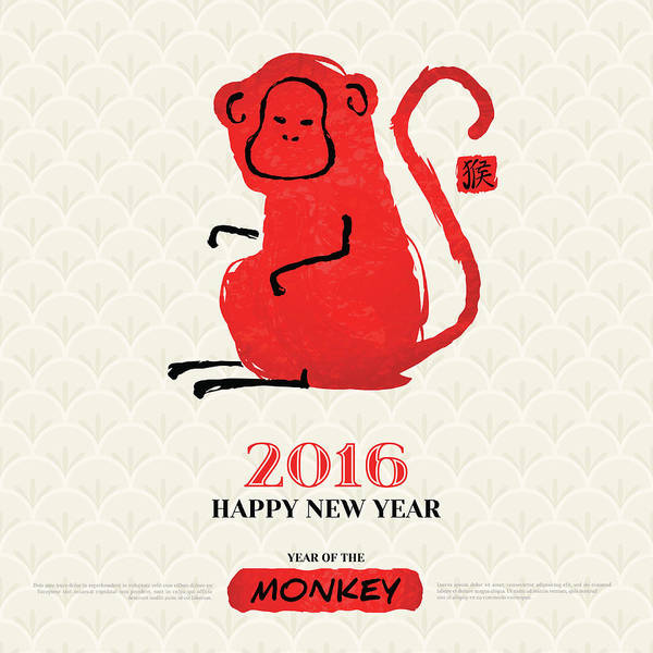 Calligraphy Digital Art - Chinese New Year Greeting Card With by Kotoffei