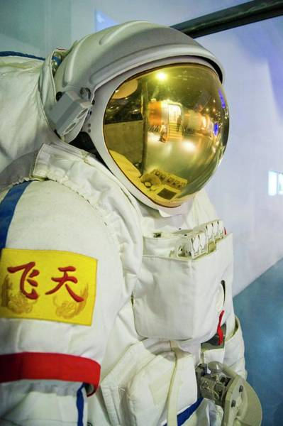 Infrared Radiation Photograph - Chinese Spacesuit. by Mark Williamson/science Photo Library