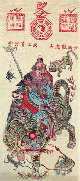 Drawing - Chinese Wiseman by Granger