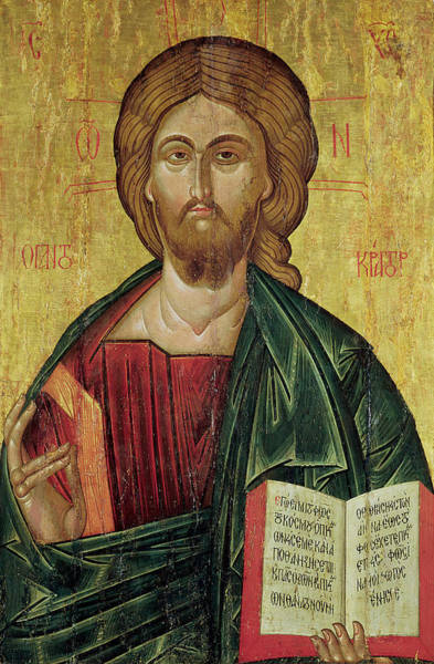 Greek Icon Painting - Christ Pantocrator by Bulgarian School
