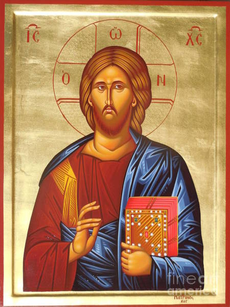 Greek Icon Painting - Christ by Theodoros Patrinos