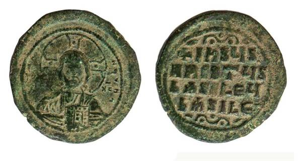 Holy Land Photograph - Christian Coin by Photostock-israel