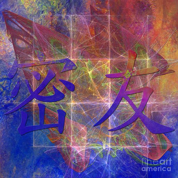 Kanji Digital Art - Close Friends - Square Version by John Beck