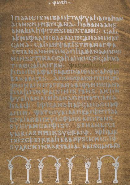 Wall Art - Painting - Codex Argenteus, C500 by Granger