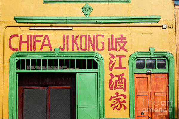 Photograph - Colourful Chinese Restaurant by James Brunker