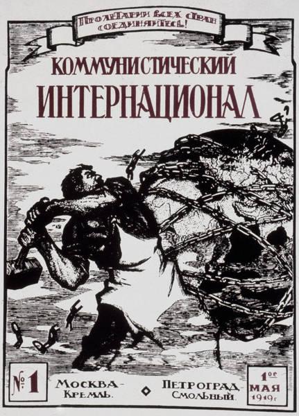 Bolshevik Painting - Communist International by Granger