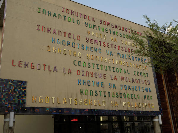 Johannesburg Wall Art - Photograph - Constitutional Court Signage In All by Panoramic Images