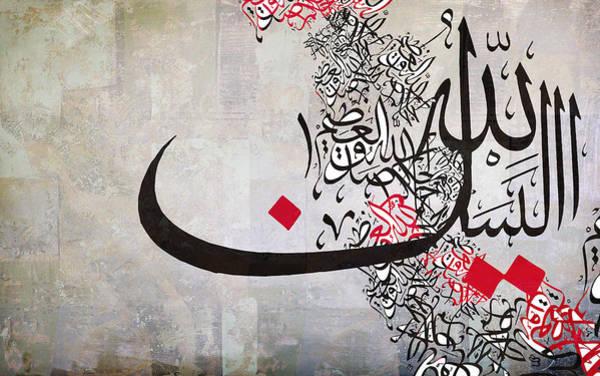 2020 Wall Art - Painting - Contemporary Islamic Art 25 by Shah Nawaz