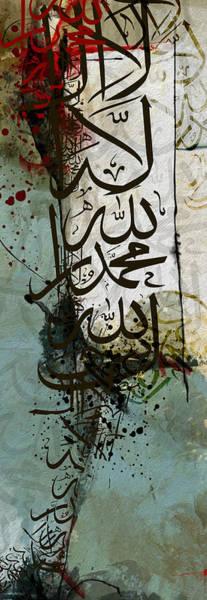 Expo Wall Art - Painting - Contemporary Islamic Art 28b by Shah Nawaz