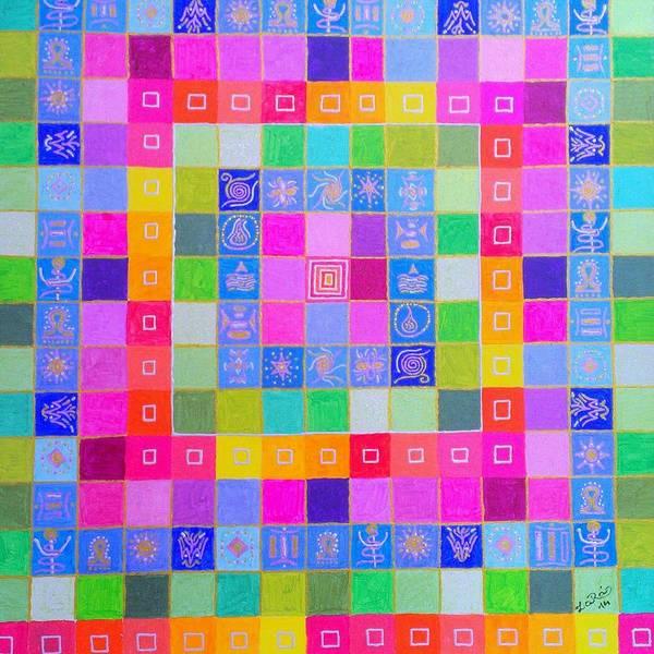 Initiation Painting - Cosmic Mind by Mauro Zaraj