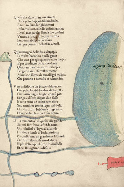 Damascus Photograph - Cosmographic Poem by Library Of Congress