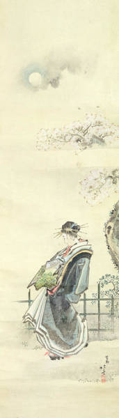 Hokusai Wall Art - Painting - Courtesan Out For A Walk by Katsushika Hokusai