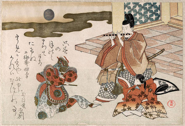 Traditional Dances Drawing - Courtier Playing The Flute In Accompaniment To The Bugaku Dance by Kubo Shunman