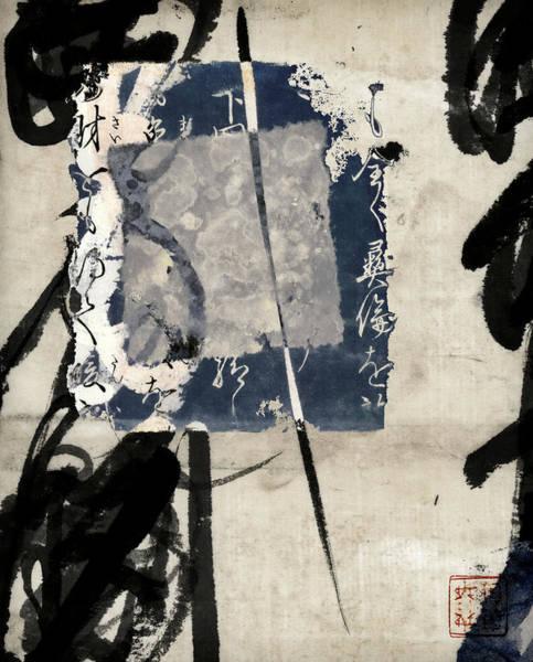 Crossing Indigo Art Print